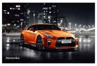 Nissan Gtr 2013 Price In Philippines Nissan Gt R Price Review Mileage & Specs